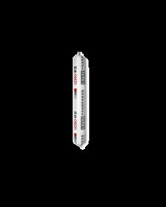 中性硅酮耐候密封胶LS692