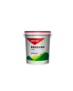 柔韧型防水浆料LS200